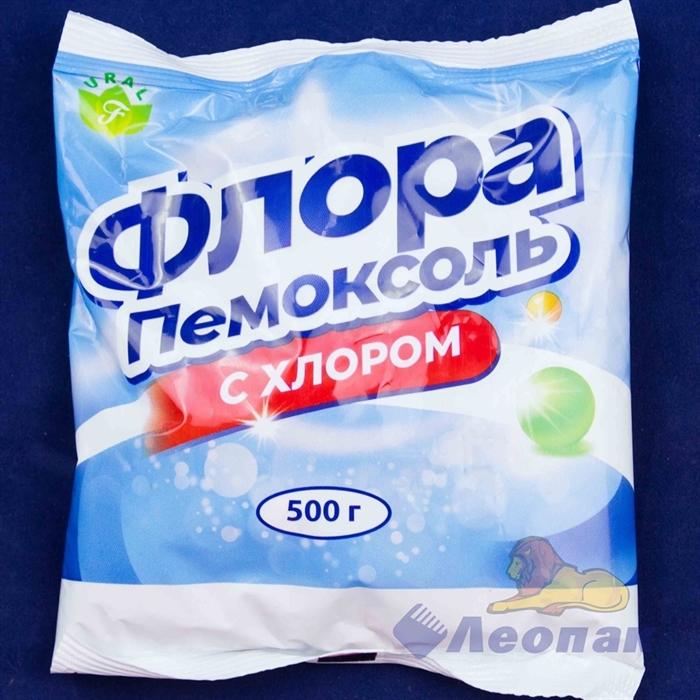 Пемоксоль с хлором  500гр.  пакете (24шт) - фото 8997