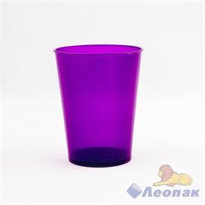 Стакан  350мл (фиолетовый) (30шт)