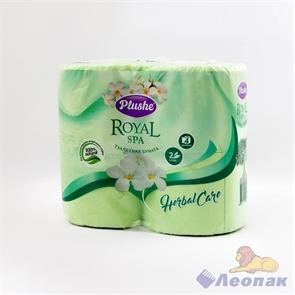 ТБ Plushe Royal Spa Herbal Care 2сл. 4рул*23м, салатовая,аром.,10 в уп..