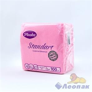 Салфетка цветная Plushe Standart МИКРОтиснение,1cл,100л,розовая/пастель,20 в уп