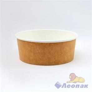 Контейнер салатный бумажный 750мл (D150хD128хН60мм) (50шт/6уп) КРАФТ 750003