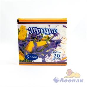 Салфетка  Пёрышко Prestige  20л. 3 сл. Тюльпаны и Ирисы (20шт/12уп)