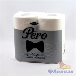 Бумага туалетная Pero 4-х сл.(4шт/14уп)