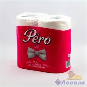 Бумага туалетная Pero ROSE 3-х сл.(4шт/21уп)