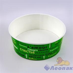 Контейнер салатный бумажный 750мл (D150хD128хН60мм) (50шт/6уп) FIESTA /1640