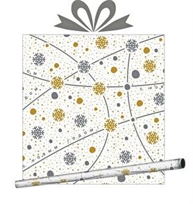 Бумага оберточная металлизированная 0,685*1м  Новогодняя вуаль   (50рул.) / Интер