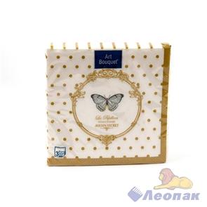 Салфетка Art Bouguet   Бабочки de Luxe  (20шт/12уп) 33х33 3х-слойная