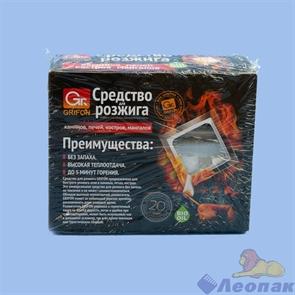 Средство для розжига каминов и печей GRIFON (1/20) 600-132