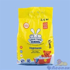 Порошок стиральный  Ушастый нянь   2.4кг