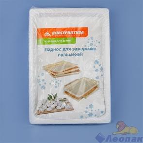 Набор подносов для заморозки пельменей (10шт)