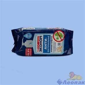 Влажные салфетки Эконом smart антибактериальные (50шт/28уп), 30999