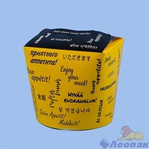 Контейнер бумажный ФУД-БОКС  Приятного аппетита  500/700мл (30шт/6уп/180шт.) круглое дно