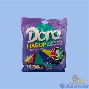 Набор салфеток из микрофибры 30х30см Dora  Универсальная   (5шт/20уп)