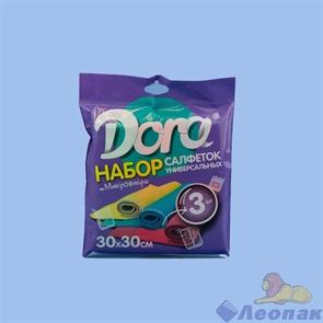 Набор салфеток из микрофибры 30х30см Dora  Универсальная   (3шт/33уп)