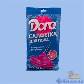 Салфетка из микрофибры 50х60см Dora  для пола    (70)