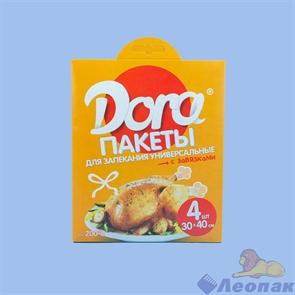 Пакет д/запекания  Универлальные   30см*40м (60шт) Dora с завязками