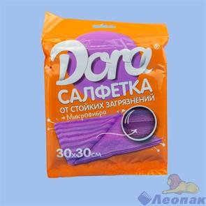 Салфетка из микрофибры Dora  От стойких загрязнений , 30х30см (55)
