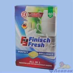 FINISCH FRESH таблетки для ППМ (60таб./1упак)