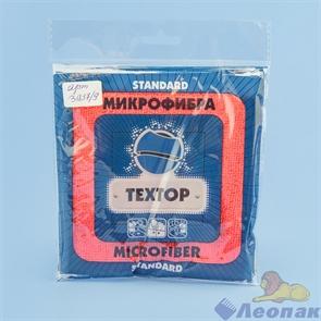Салфетка Микрофибра STANDARD  29*29см  (1уп/100уп)  ТЕХТОР Т197