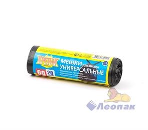 Мешок мусорный 60л (20шт/50уп) черный  КРЕПАКОФ  рулоны