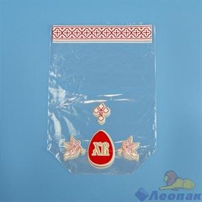 Пакет  Пасхальный кулич  ПП 21см*30(3) (100шт)