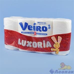 Туалетная бумага Linia Veiro Luxoria, 3 слоя, (8шт/6уп.)  Арт. 5С38