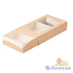 Упаковка ECO CASE 1000 (300шт/1кор)  пенал 200*120  h40