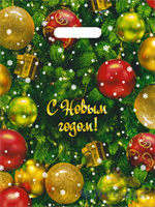 П-выр.ручка 30х40-35мкм  Ёлка  (50/1000) / Интер