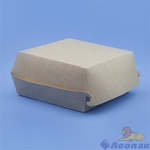 Упаковка ECO BURGER L (150шт/1кор)  д/бургеров 120*120   h70