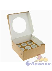 Упаковка ECO MUF 9 (100шт/1кор)  д/маффинов 250*250  h100