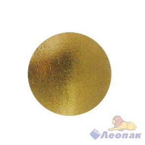 Подложка картонная круг GSD 300(0.8)  золото/серебро (100шт)
