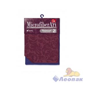 Салфетка из микрофибры GRIFON Art 30х30см (2шт/32уп) 900-042/1