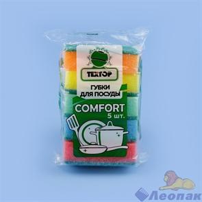 Губка для посуды COMFORT  5шт.  (50шт.) 65х95х30мм. ТЕХТОР Т1197
