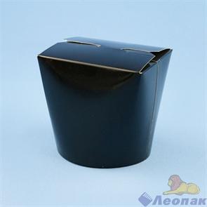 Контейнер бумажный ЧАЙНА-БОКС черный 700мл (50шт/9уп/450шт.) круглое дно /760012