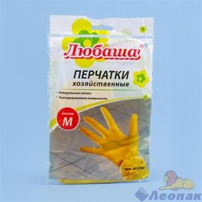 Перчатки латексные  М  ЛЮБАША ЭКОНОМ х/б напылением (12пар/20уп)