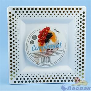 Тарелка Complement квадратная PS белая золотой декор 205х205 мм(6шт/40уп)
