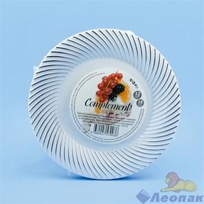 Тарелка Complement пластиковая белая с серебряной волной d=180мм (12шт/20уп)