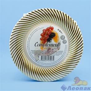 Тарелка Complement пластиковая бежевая с золотой волной d=230мм(12шт/20уп)