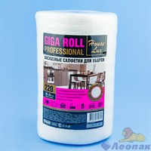 Салфетки вискозные для уборки House Lux GIGA ROLL 220л 20*25 спанлейс 45г/м2 рулон гофра (8уп)