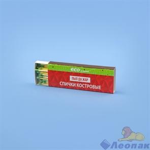 Спички костровые (30шт/160уп/1кор)