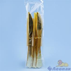 Нож пластиковый 18 см золотой Complement Shine, (6шт/48уп)
