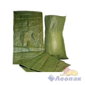 Мешок п/п 50кг 50*90см зеленый (100/1000шт).