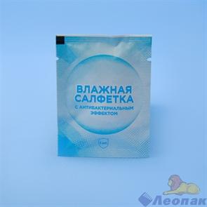 Салфетка влажная Антибактериальная в индивидуальной упаковке (500шт)