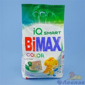 BiMax  Automat 3000г Color /4шт