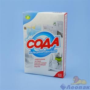 Сода кальцинированная 600гр (8шт)