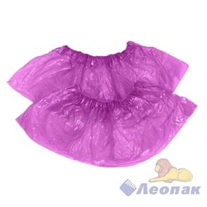 Чехлы для обуви Особопрочные 6.0 (100пар/15уп) фиолетовые