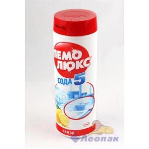 Пемолюкс 480гр. чистящий порошок