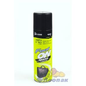 Аэрозоль-краситель  Футон  для гладкой кожи черный 230мл (24шт)