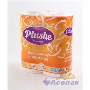 Полотенца бумажные  PLUSHE  STANDART белые 2-х сл. (2шт/12уп)