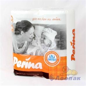 Полотенца бумажные  PERINA  белые 2-х сл. (2шт/10уп)